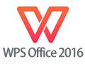 金山WPS Office官方版